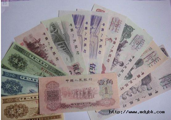 人民币收藏,纸币收藏