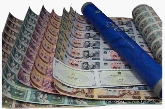 第四套人民币整版钞-大炮筒