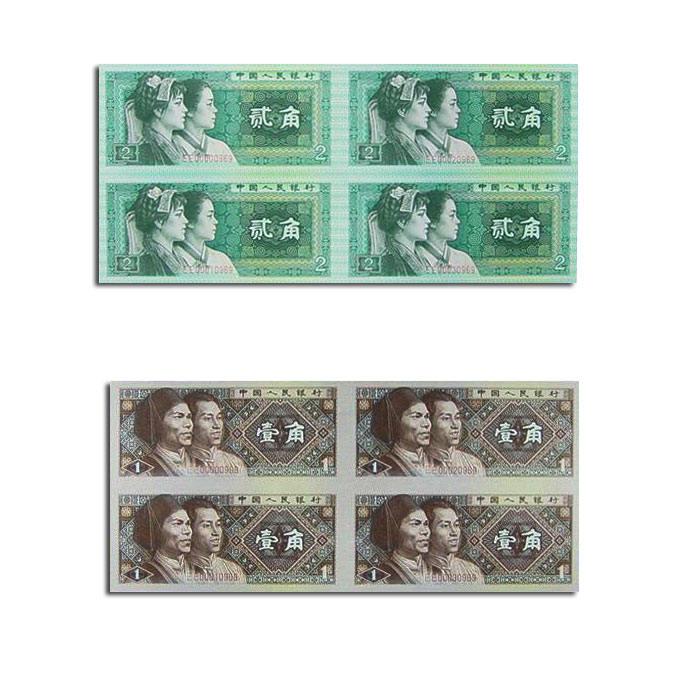 购买第四套人民币1元四连体钞,你上当了吗?