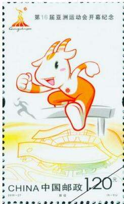 邮票收藏价值,邮票收藏必知