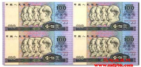 <a href='http://www.mdybk.com/yjbnnyby/' target='_blank'>1980年100元</a>人民币