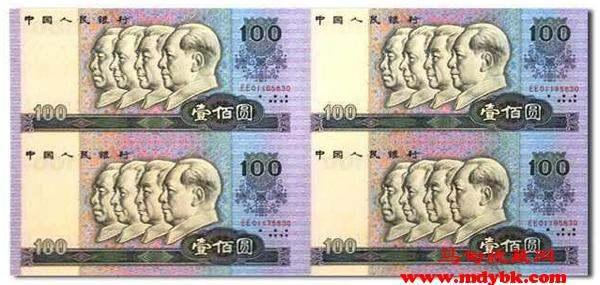 收购第四套人民币80年100元四连体