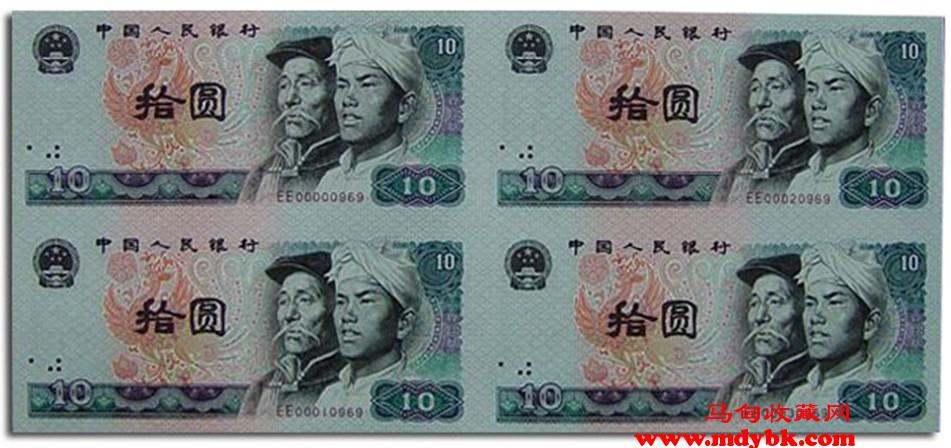 10元四连体