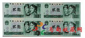 90年2元人民币价格走向