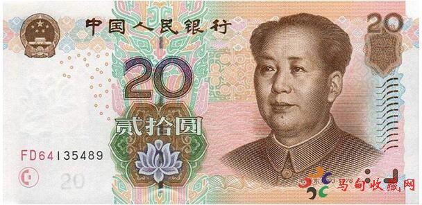 第五套人民币20元人民币走红,你知道吗?