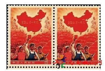 全国山河一片红邮票市场价值高