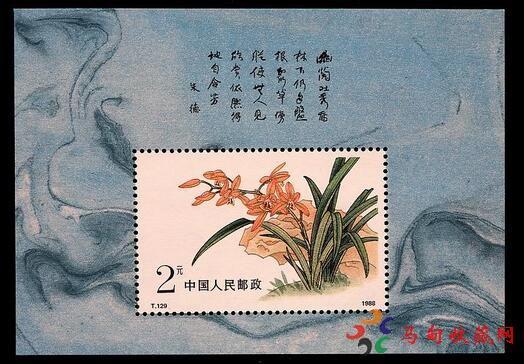 兰花小型张邮票值得收藏吗?