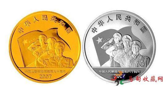 建军90周年纪念币是否值得收藏投资?