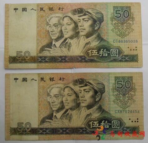 80版50元人民币市场价格及收藏浅析