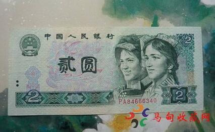1980年2元纸币价格提升后有什么收获