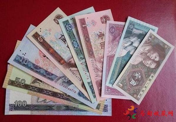 第四套人民币收购价格表及最新行情
