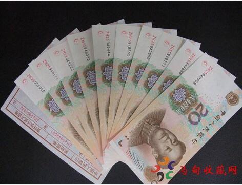 浅析第五套人民币豹子号投资收藏价值