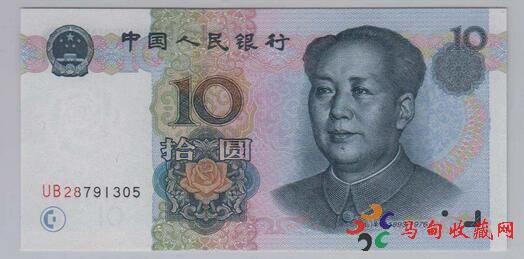 1999年10元人民币价格及图片