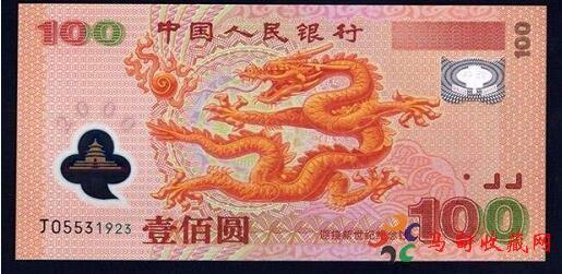 100元龙钞现在价值高吗