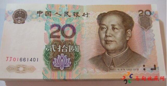 1999年版20元能值多少钱呢