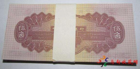 第二套五角人民币现在价格多少钱