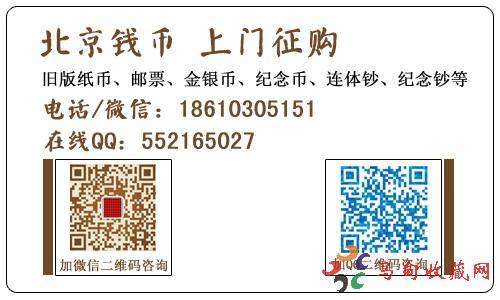 北京奥运会10元纪念钞现在价格如何