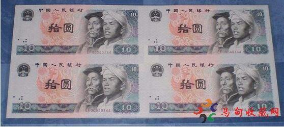 10元四连体钞最新价格及价值