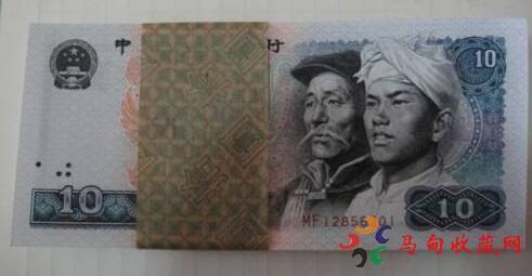 究竟1980年10元人民币值多少钱