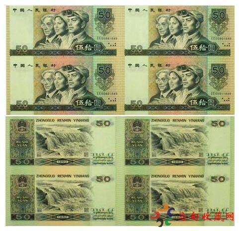 90年50元四连体价值还会上涨吗?