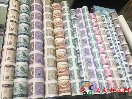 连体钞人民币大炮筒回收