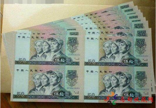 80版50元四连体钞价格及升值空间的原因