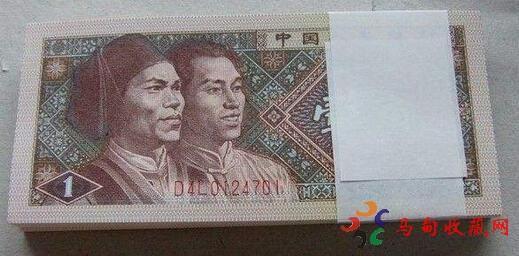 当前1980年1角人民币值多少钱