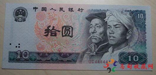 现在1980年十元纸币值多少钱