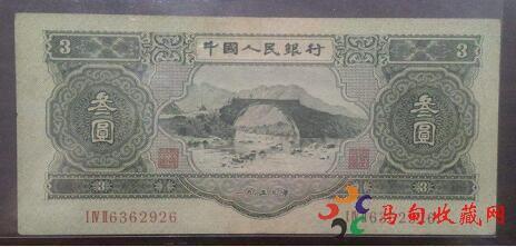 揭秘三元人民币高价背后的原因