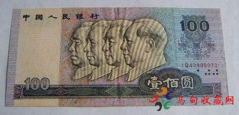 谁知道1990年100元人民币值多少钱?今后走势如何?