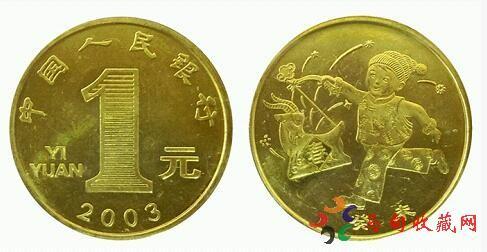 2003年羊年纪念币回收价格表