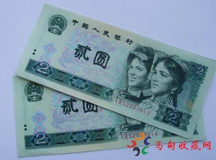 80版2元人民币价值是多少