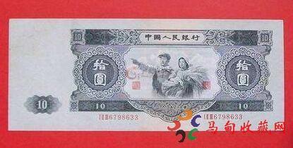 第二套人民币大黑十最新价格