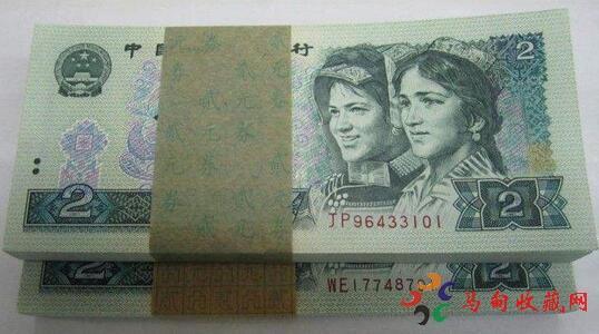 90年2元人民币价格及行情如何