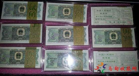 80年2角人民币价格是多少