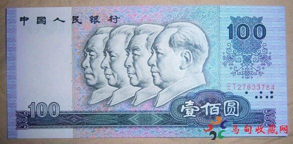 80年100元纸币值多少钱?未来价值如何?