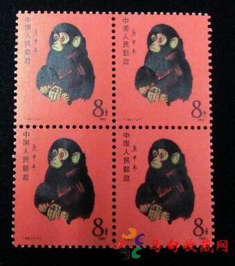 80庚申猴票如今值多少钱