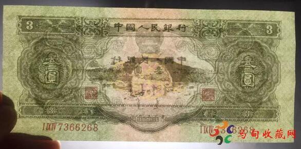 叁元纸币当今值多少钱