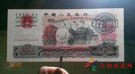 大团结钞票目前值多少钱