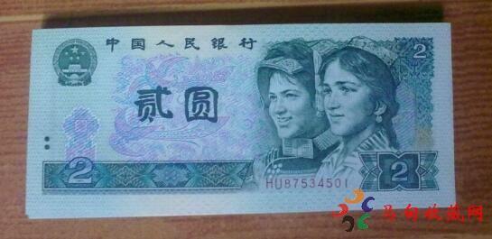 90版两元纸币值得投资吗?