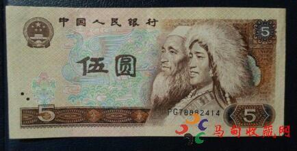 80年五元纸币收藏价值怎么样