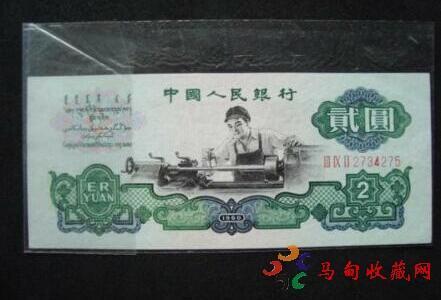 老版60年2元车工市场价格