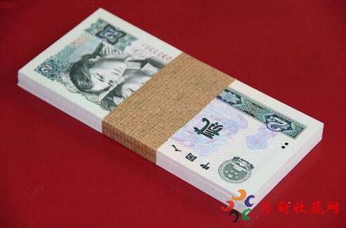 第四套人民币2元现在价值多少钱