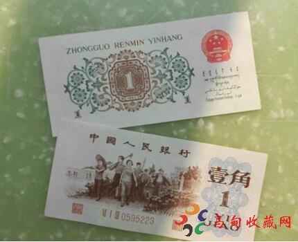 背绿一角纸币收藏能值多少钱