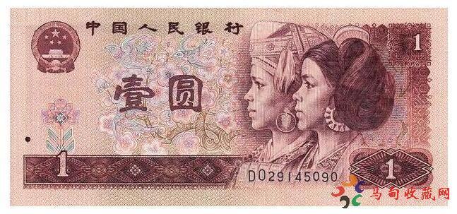 1980年1元人民币当前市场价格