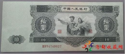 人民币大黑十值钱吗?