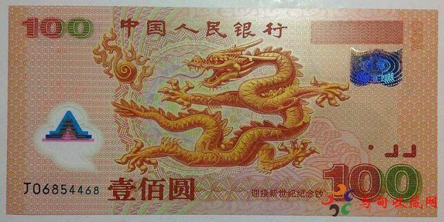 100元纪念龙钞现在什么价格