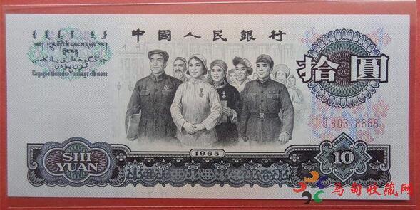 纸币大团结到底值多少钱