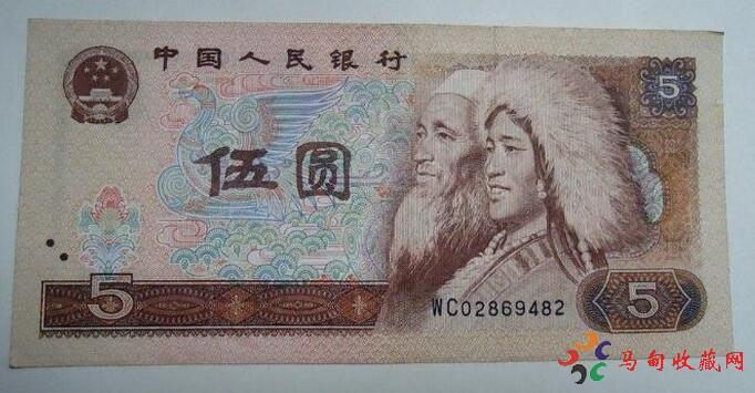 1980年的5元人民币最新价格