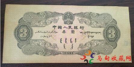 面值3元人民币值多少钱